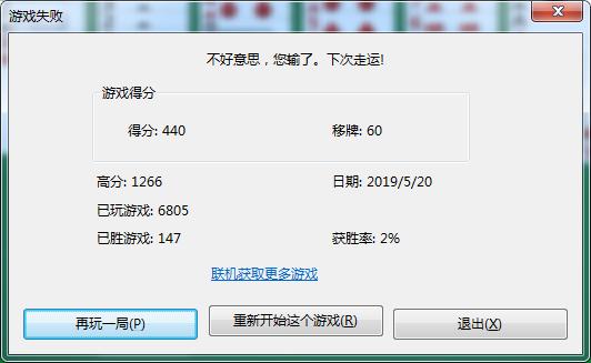 陈章的胜率其实非常低,但这并不妨碍他玩纸牌的快乐。/受访者供图