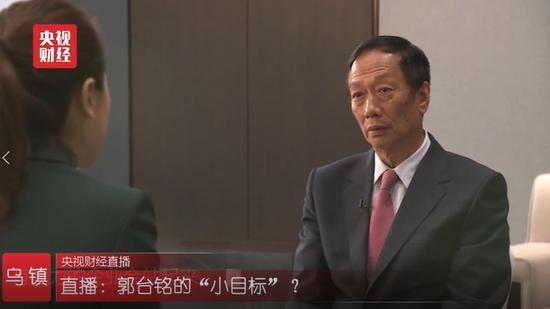 郭台铭的小目标:富士康要占整个中国GDP进出口的5% 股票行情