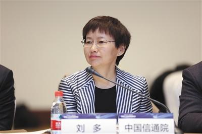 刘多:工业互联网领域将出现新巨头 证券资讯
