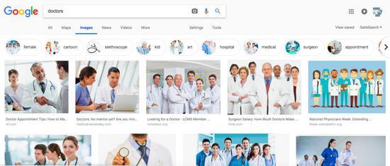 现在的搜索页面经过优化,并有多种搜索可选项