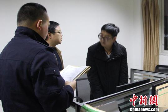商家代练盗取玩家信息近万条 杭州警方辗转多省侦破