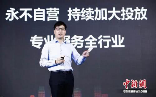 58集团CEO姚劲波 来源:中国新闻网