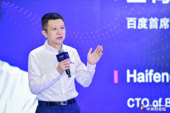 百度王海峰:AI的开源创新推动千行万业产业智能化升级