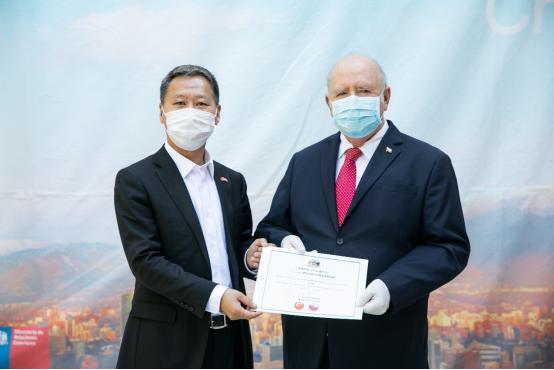 京东CEO刘强东宣布向智利捐赠80万只口罩及其他物