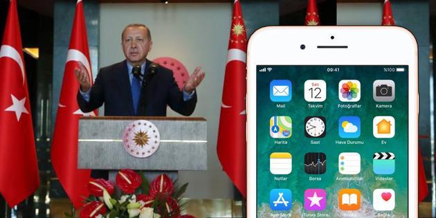 土耳其总统呼吁民众抵制苹果iPhone:可以买三星手机