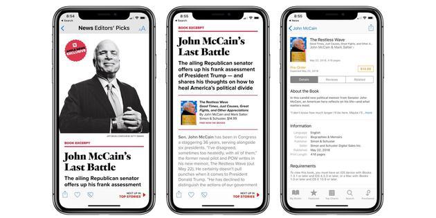 """传苹果新闻订阅费每月10美元 改名""""苹果新闻杂志"""
