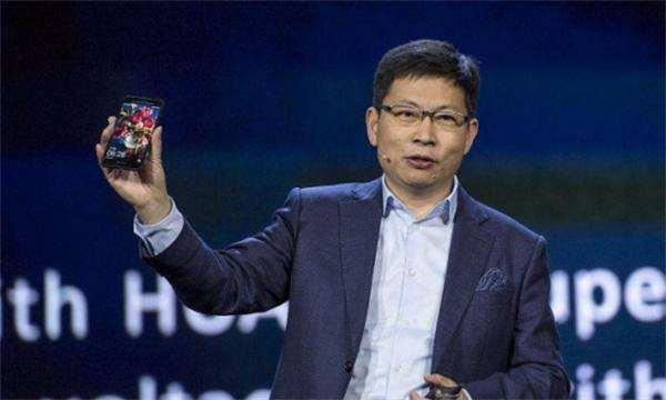 华为计划在未来一两年内推出AR眼镜 股票行情