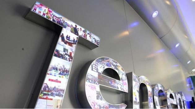 腾讯牵手Line在日本推微信支付 明年启动 股票行情