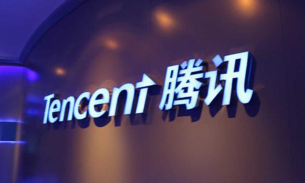 外媒:腾讯将收购蓝洞8.5%股份 总额5000亿韩元