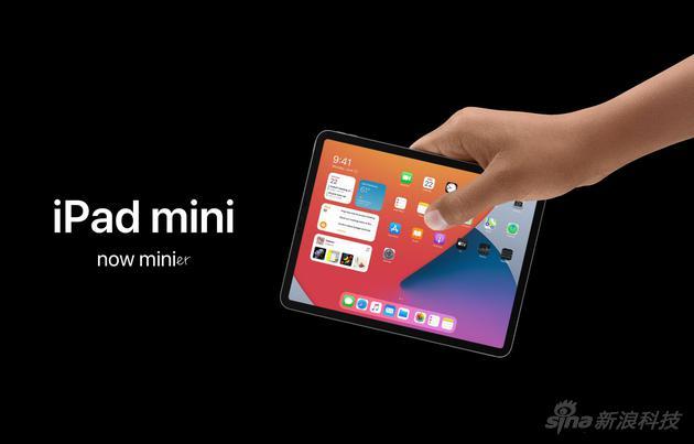 苹果新iPad mini概念设计:采用Face ID 尺寸小20%