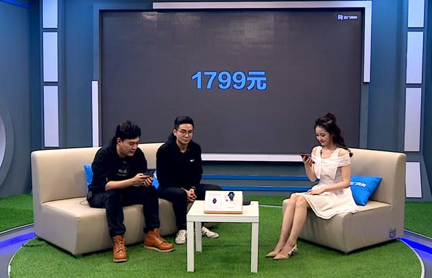 出门问问发布TicWatch Pro 4G-1799元可独立打电话 股票行情