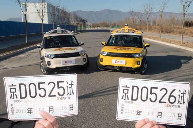 智行者获得北京T3级别路测牌照
