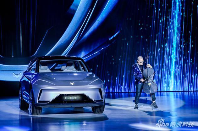 ARCFOX ECF Concept是ARCFOX首款家族概念车