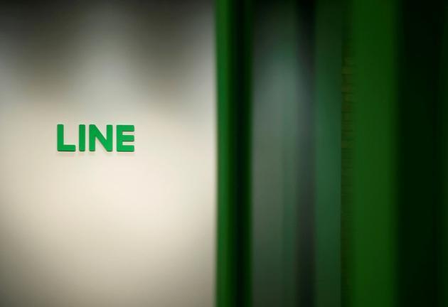 Line与瑞穗金融达成合作 将设公司成立银行 证券资讯