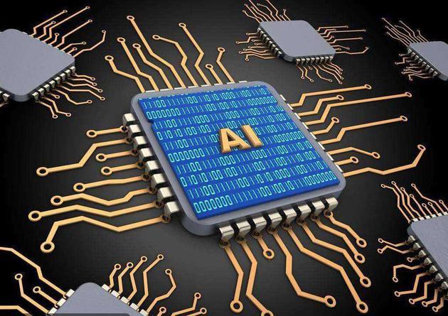 """AI芯片""""火""""了一年 却拉不住""""狂泄""""的手机市场 证券资讯"""