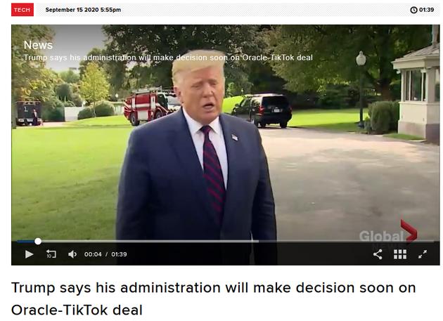 """特朗普:听说甲骨文""""非常接近""""与TikTok达成协议"""