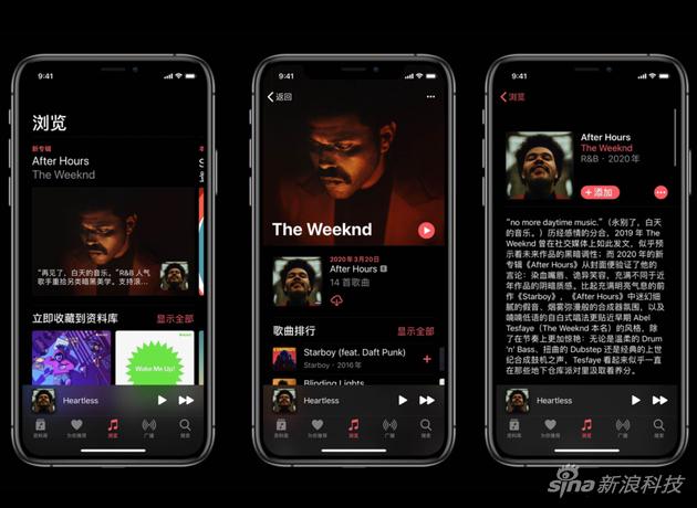 Apple Music提前收藏功能