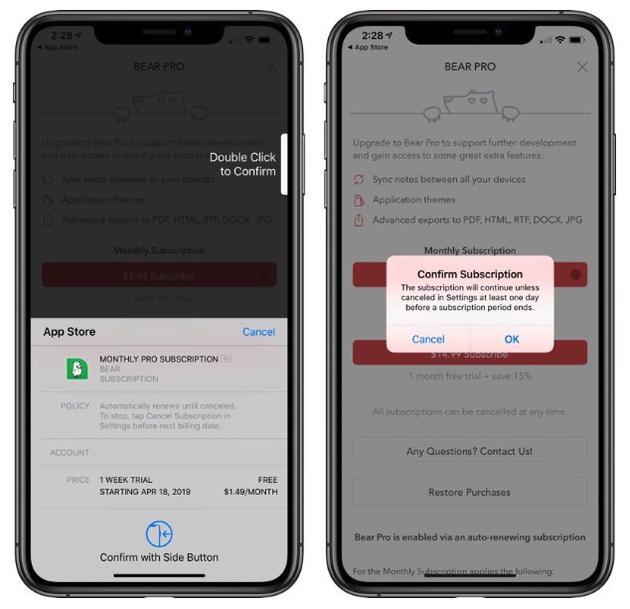 苹果改进App订阅流程 添加二次确认按钮
