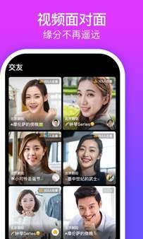 视频相亲?百合佳缘再推年轻化视频社交App花丛