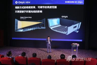 三星万达携手推出华北地区首家三星Onyx影厅 股票配资