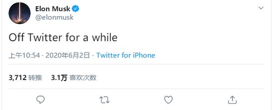 马斯克宣布:将暂时离开Twitter