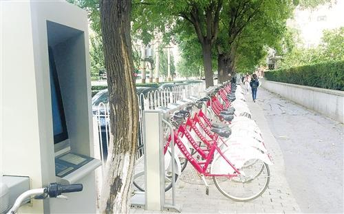 受共享单车冲击 一些城市公共自行车停止运营 股票配资