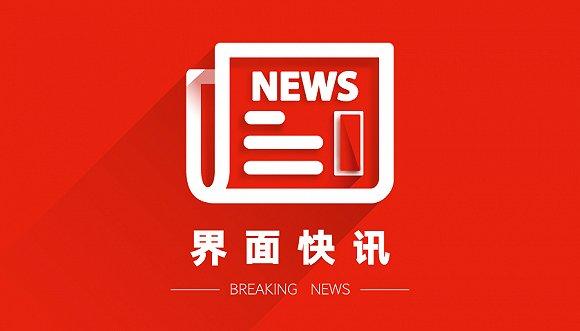 青岛通报核酸检测外国人插队:对涉事外籍当事