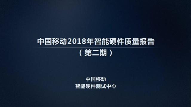 """中国移动发布首款自主品牌5G试验终端产品""""先行者一号"""" 证券配资"""