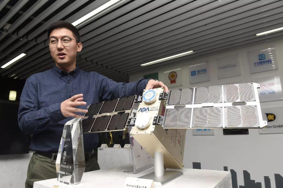 """成都发射""""全球最聪明""""卫星,背后团队6个月送6颗卫星上天 证券配资"""