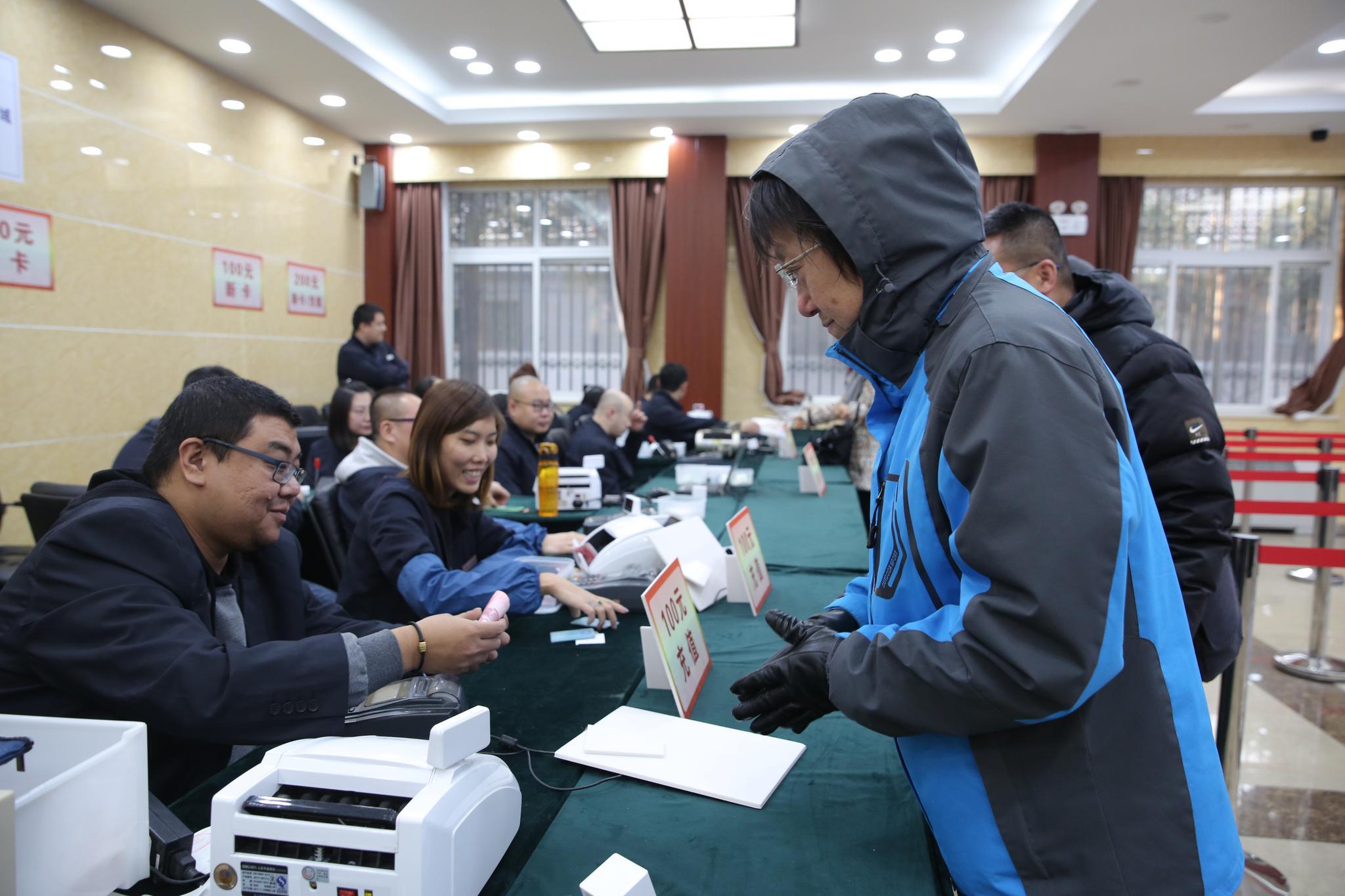 2019北京公园年票今起发售,多数公园设室内发售点 股票行情