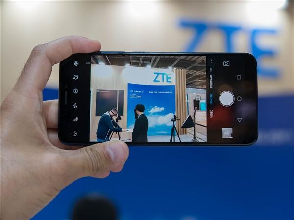 中兴AXON 9 Pro发布:骁龙845+4000mAh电池 股票配资