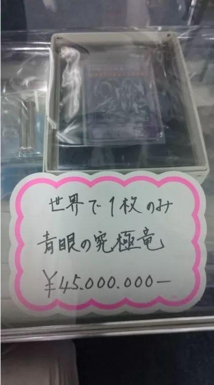 几万块的游戏王稀有卡也敢造假,日本一假卡贩子被逮捕 证券资讯