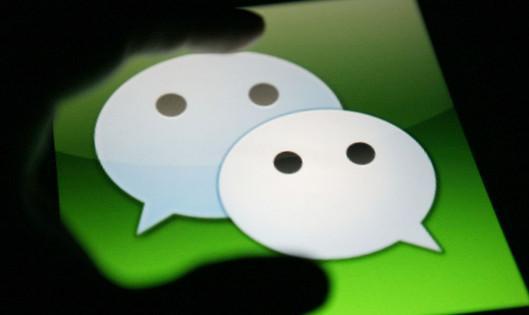 微信将与NetsPay推跨境支付合作:让中国游更便捷 证券资讯