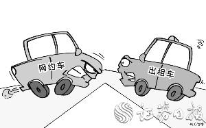 """网约车""""跑马圈地""""传统出租车路在何方?"""